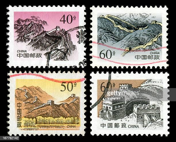 Great Wall of China (XXXL)
