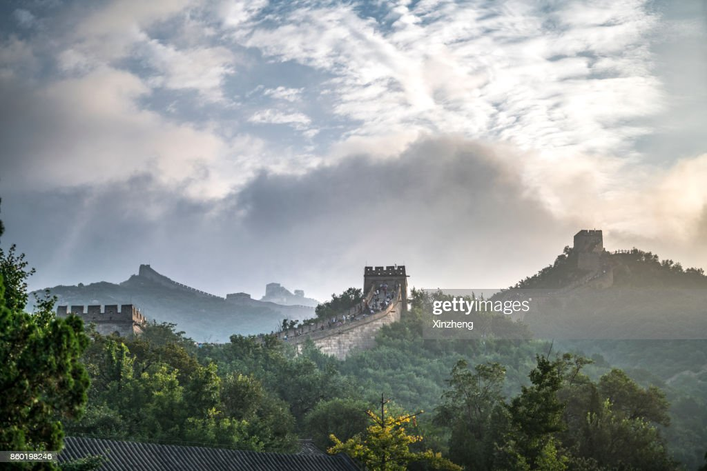 Great Wall of China : Stock Photo