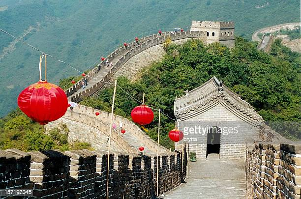 Grande Muralha da China com lanterns, Pequim e TORRE DE VIGIAConstellation name (optional