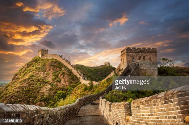 great wall - china stock pictures, royalty-free photos & images