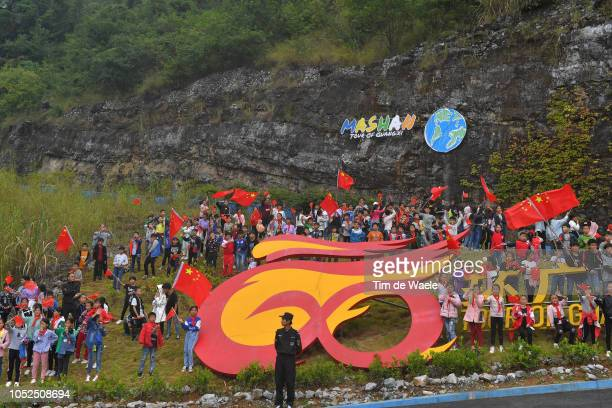 Gree Tour of Guangxi Logo / Children / Fans / Public / Landscape / during the 2nd Tour of Guangxi 2018 Stage 4 a 1522km stage from Nanning to Mashan...