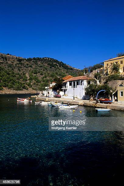 Greece Cephalonia Assos Fishing Village