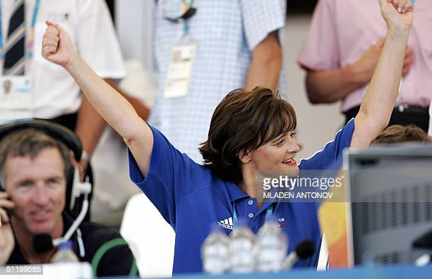Cherie Blair wife of British Premier Tony Blair jubilates after the British Men's Four won their race at the Athens 2004 Olympic Games at the...