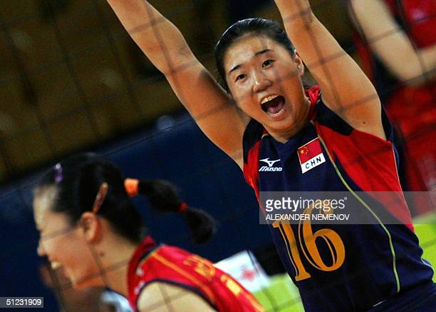 Chinese Zhang Na celebrates after a winning point during the gold medal volleyball match between Russia and China at the Olympic Games 28 August 2004...