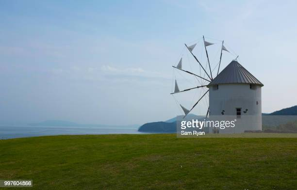 greece in japan - traditional windmill stock photos and pictures
