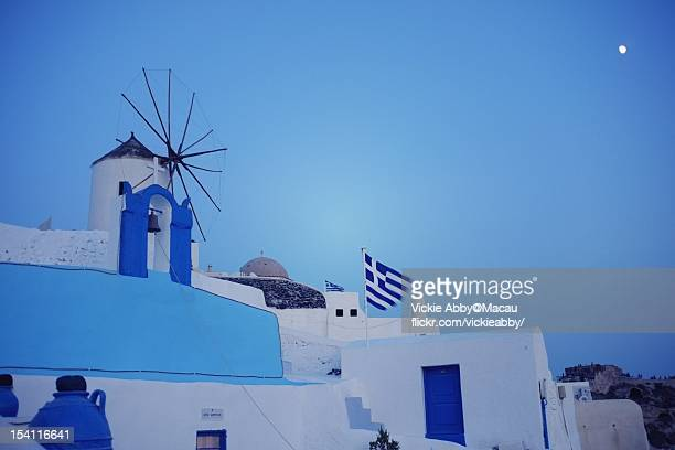 Greece National Flag flying in Santorini