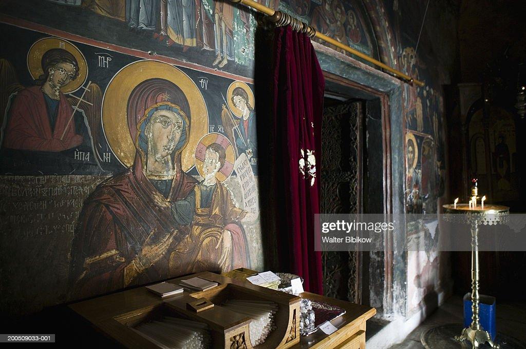 Greece, Samos, Mili, Moni Megalis Panagia Monastery interior : Stock Photo