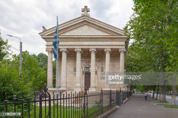 greek church in bucharest - gwengoat stock pictures, royalty-free photos & images