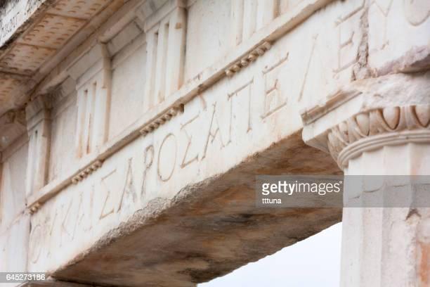 Greek lettering in Aphrodisias