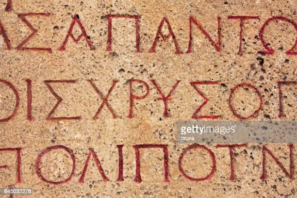 Greek lettering in Hierapolis amphitheater