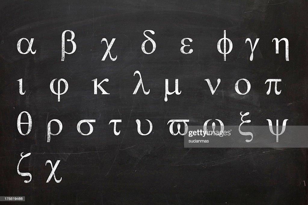 greek letters on black chalkboard : Stock Photo