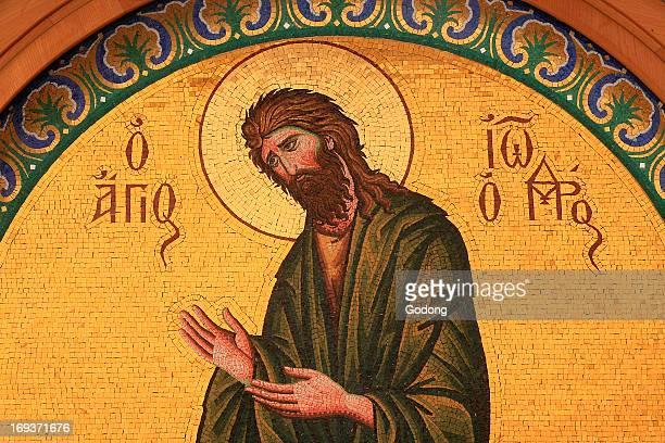 Greek orthodox icon depicting Saint John the Baptist