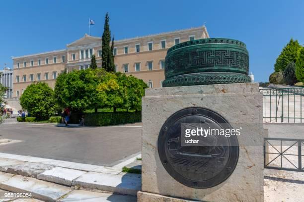 ギリシャの国会議事堂の建物、アテネ、ギリシャ - ギリシャ国会議事堂 ストックフォトと画像
