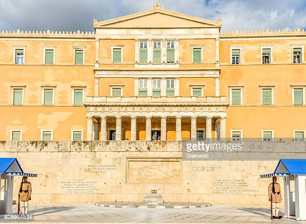 greek parliament building in athens, greece - honor guard stock pictures, royalty-free photos & images