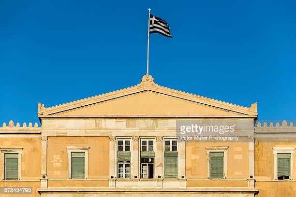 greek parliament - greek parliament stock pictures, royalty-free photos & images