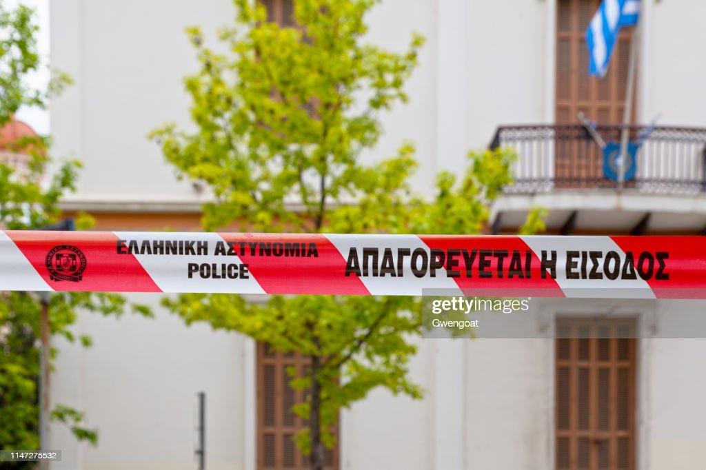 Greek police tape (Απαγορευεται η εισοδοσ) : Stock Photo