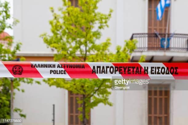 Greek police tape (Απαγορευεται η εισοδοσ)