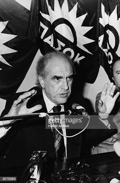 Greek politician and leader of the opposition Andreas Papandreou addressing a meeting He became Greece's first socialist Prime Minister