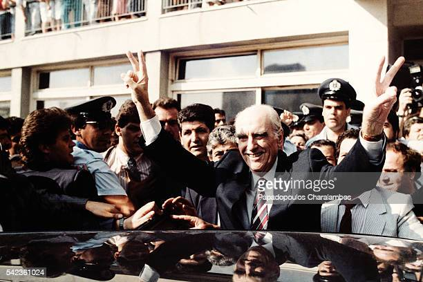 Greek Politician Andreas Papandreou Leaves Hospital