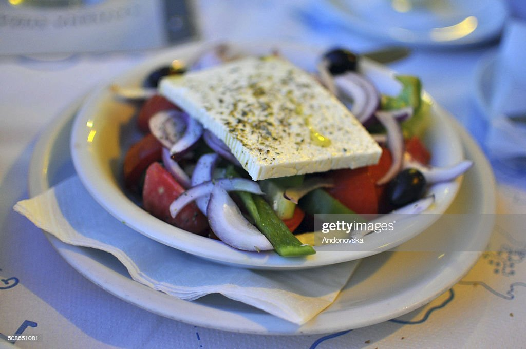 Greek Salad : Stock Photo
