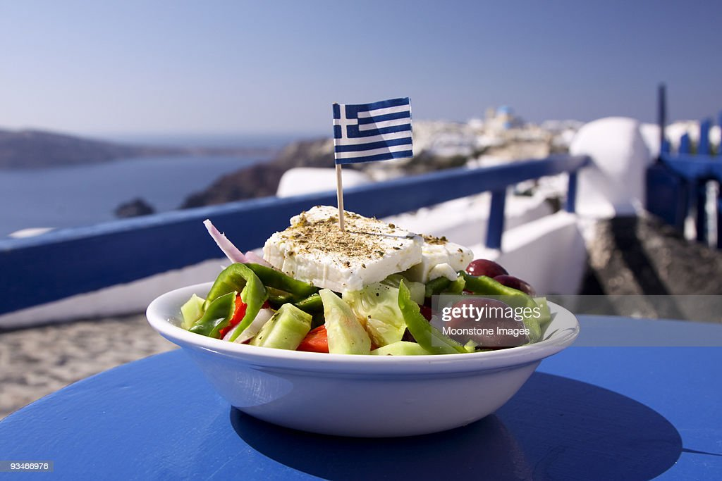 Greek Food Stock Photos And Pictures Getty Images