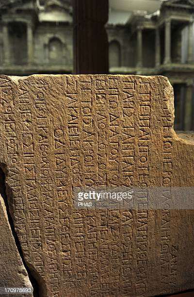 Greek script Lintel with inscription of Emperor Justinian Marble 538 AC Miletus Market Gate Pergamon Museum Berlin Germany