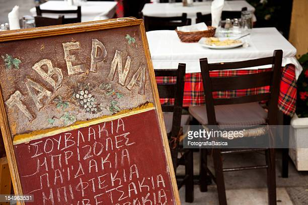 Greek tavern, Athens, Greece