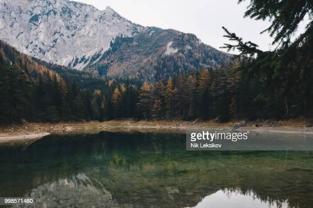 Green lake II