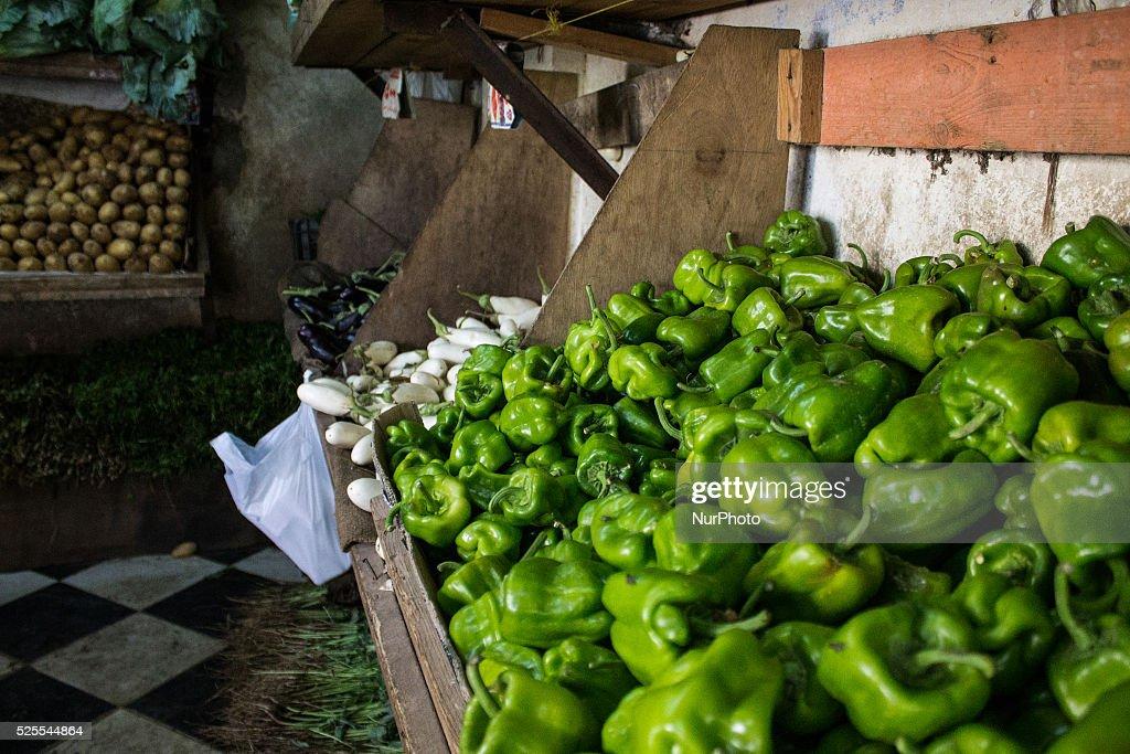 Egypt: vegetables and fruit market : ニュース写真