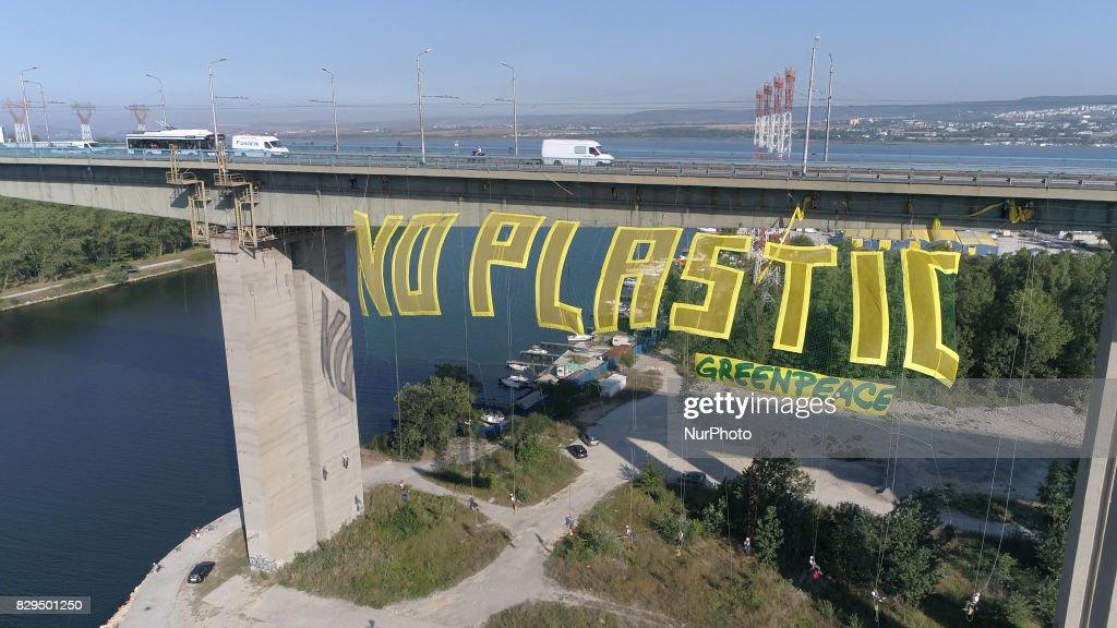 Bulgaria Greenpeace : News Photo