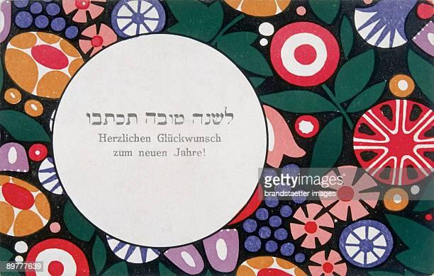 Greeting card printed with the Wiener Werkstaettefabric Krieau by Wilhelm Jonasch Vienna Colour lithograph 1910/11