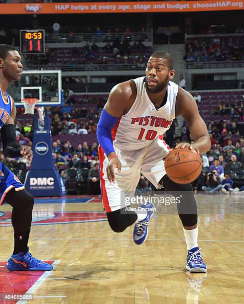 Greg Monroe of the Detroit Pistons handles the ball against the New York Knicks on February 27 2015 at The Palace of Auburn Hills in Auburn Hills...