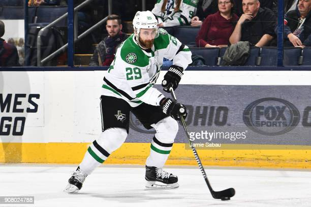 Greg Pateryn of the Dallas Stars skates against the Columbus Blue Jackets on January 18 2018 at Nationwide Arena in Columbus Ohio
