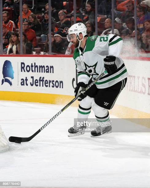 Greg Pateryn of the Dallas Stars skates the puck behind his net against the Philadelphia Flyers on December 16 2017 at the Wells Fargo Center in...