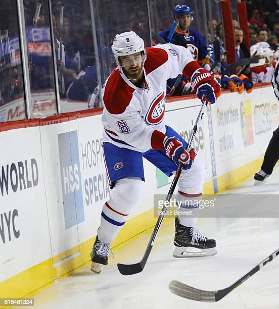 Greg Pateryn of the Montreal Canadiens skates against the New York Islanders at the Barclays Center on October 26 2016 in the Brooklyn borough of New...