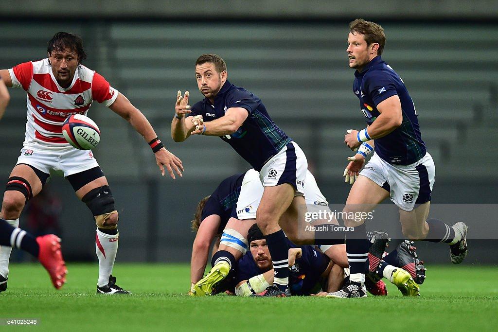 Japan v Scotland - Rugby International Friendly : News Photo