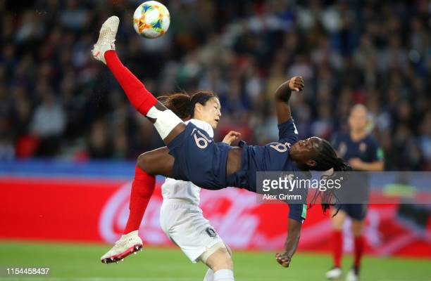 Griedge Mbock Bathy of France shoots towards goal during the 2019 FIFA Women's World Cup France group A match between France and Korea Republic at...