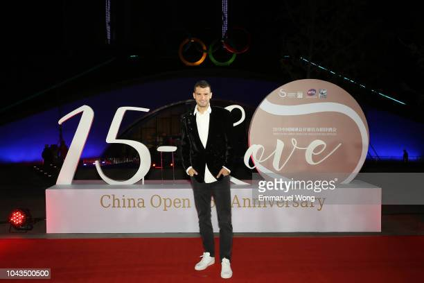 Grigor Dimitrov of Bulgaria attends the 2018 China Open Official Welcome Reception at Beijing Olympic Tower on September 30 2018 in Beijing China