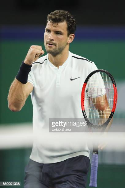 Grigor Dimitrov of Bulgaria celebrates a point during the Men's singles mach against Ryan Harrison of the United States on day four of 2017 ATP...