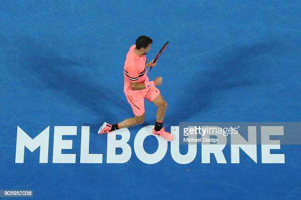 Grigor Dimitrov of Bulgaria celebrates winning in his second round match against Mackenzie McDonald of the United States on day three of the 2018...