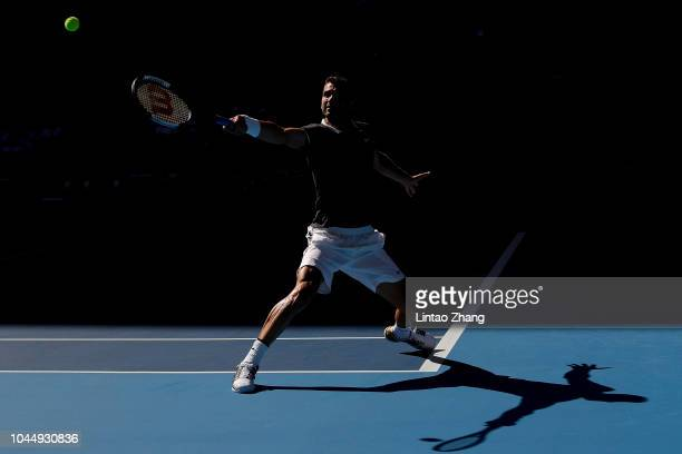 Grigor Dimitrov of Bulgaria hits a return against Dusan Lajovic of Serbia during their Men's Singles 2nd Round match of the 2018 China Open at the...