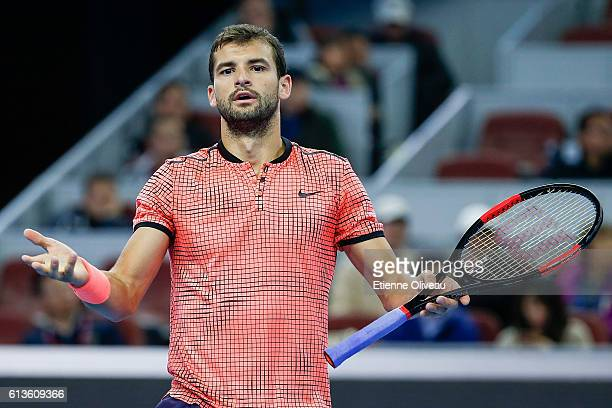 Grigor Dimitrov of Bulgaria reacts against Andy Murray of Great Britain during the Men's Singles final on day nine of the 2016 China Open at the...