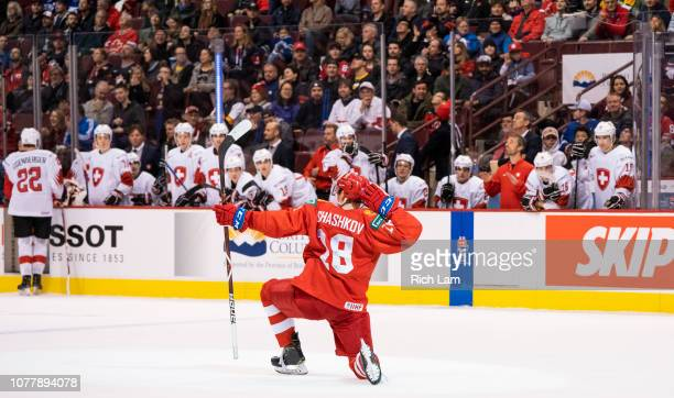 Grigori Denisenko of Russia celebrates after scoring a goal against Switzerland in Bronze Medal hockey action of the 2019 IIHF World Junior...