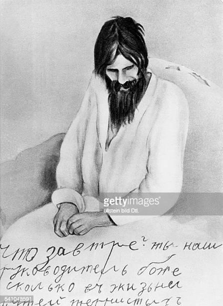 Grigori Rasputin *22011869monk faith healer Russia after an attempt to kill him by Chioria Gussewa