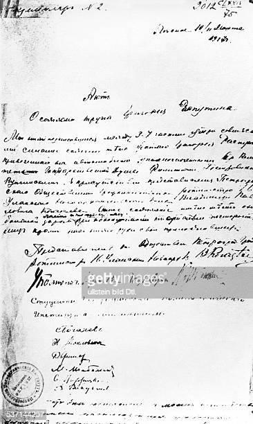 Grigori Rasputin monk faith healer Russia official writing which declares that Rasputin's body has to be burned