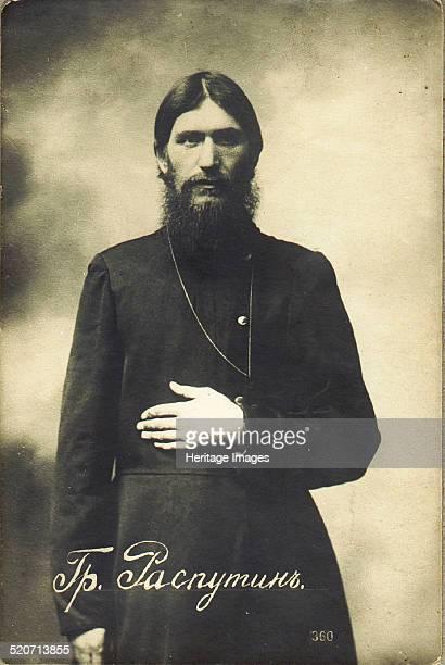Grigori Yefimovich Rasputin Private Collection