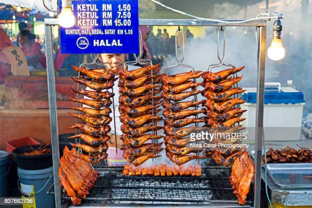 Grilled Chicken Wings at Kota Kinabalu Night market.