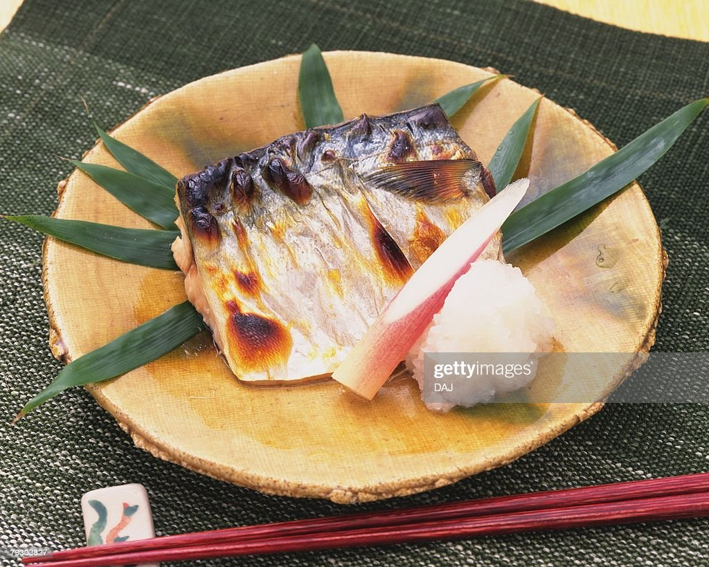 Grilled Fish, Close Up : Stock Photo