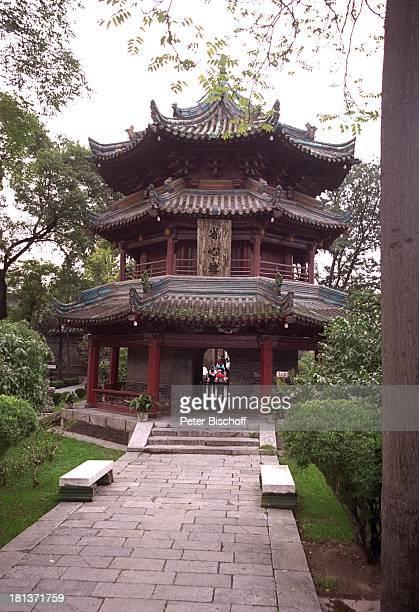 Große Moschee von Xian Hauptstadt der Provinz Shanxi China Asien Rundreise Reise Kultur Religion Denkmal der Volksrepublik China MW PNr 2154/2001