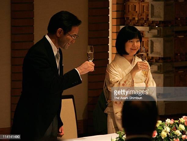 Groom Yoshiki Kuroda and bride Princess Sayako toast during their wedding ceremony at the Imperial Hotel on November 15 2005 in Tokyo Japan